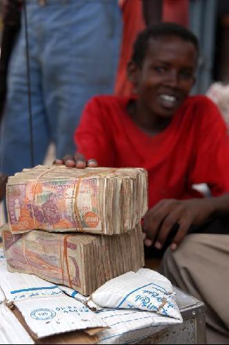 Kupa peněz (Mogadišo, Somálsko)
