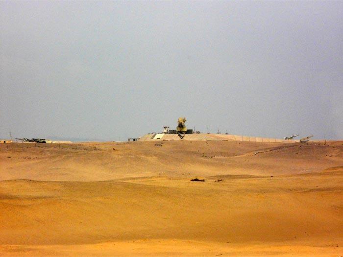 Raketová mastaba
