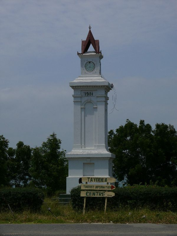 Německý památník v Tanze  (foto: Pavel Kohout, Tanzanie)