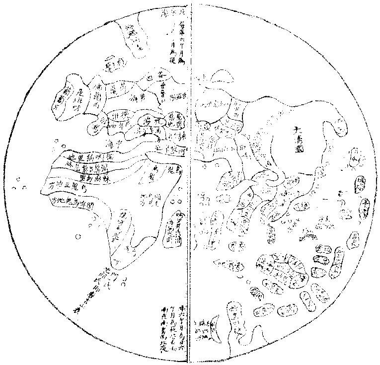 Čínská mapa světa (Mapa čtyř moří) vytvořená r.1723-1730