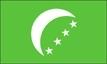 Komory - vlajka - předchozí